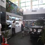 PIAA汽車用品