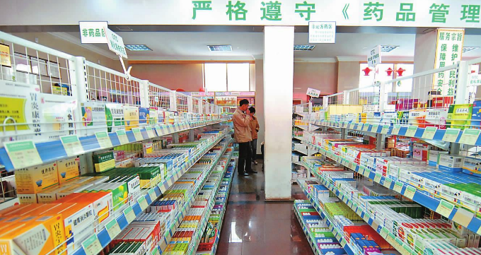 徐州广济连锁药店加盟