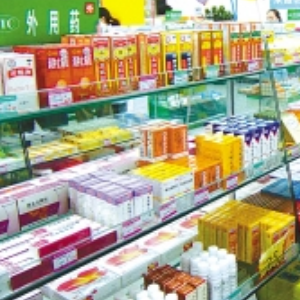 重慶醫藥藥店
