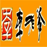 李老爹香辣蟹火锅加盟