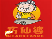巧仙婆砂锅焖鱼饭诚邀加盟