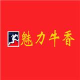 魅li牛xiang火锅