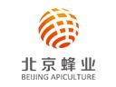 北京蜂业诚邀加盟