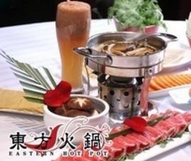 东方火锅店