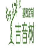基因树基因检测