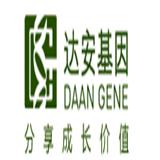 達因基因檢測