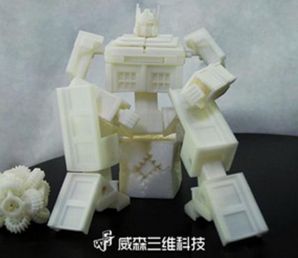 威森3D打印馆