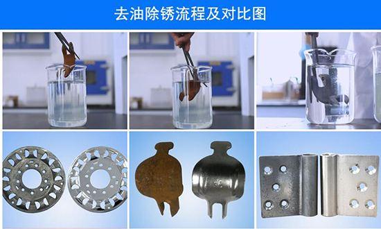 合金催化液技术转让