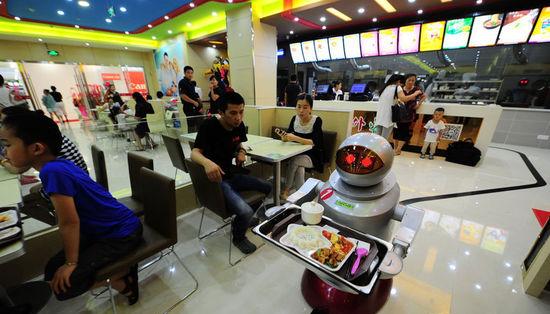 机器人餐厅加盟