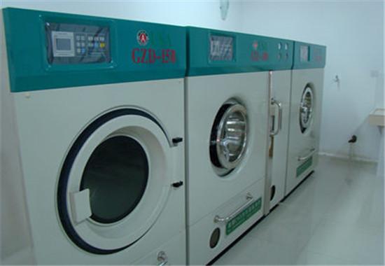 干洗设备展示