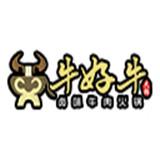 牛好牛卤味牛肉火锅