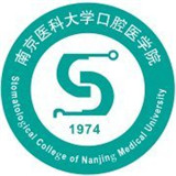 南京醫科大學附屬口腔醫院