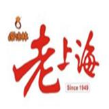老上海馄饨王诚邀加盟