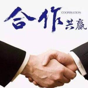 南京个人贷款加盟图片
