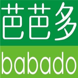 芭芭多蘆薈專賣