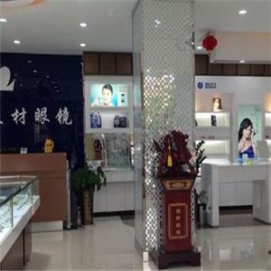 南京吴良材眼镜加盟图片