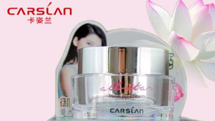 卡姿兰品牌将有更大的飞跃,不仅要做中国彩护一线品牌,更要成为化妆品图片