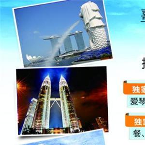 王府国际旅行社加盟图片