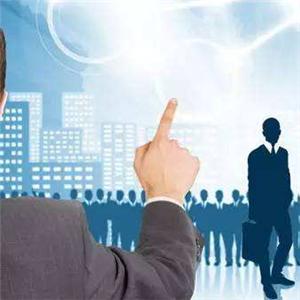 中智經濟技術加盟
