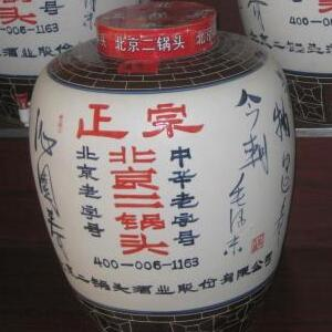 北京二锅头散酒