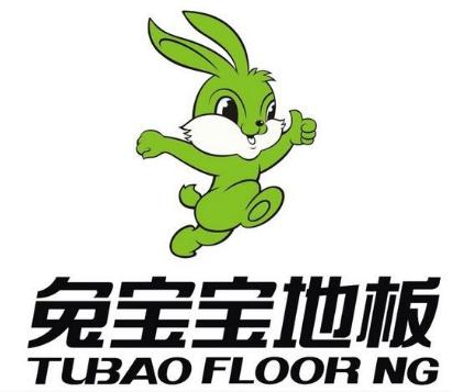 兔宝宝木地板