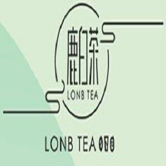 鹿白茶饮品加盟