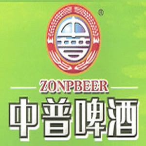 zhong普品牌啤酒