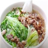 潮味轩原味汤粉王