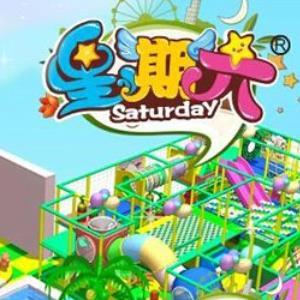 星期六儿童游乐园加盟图片