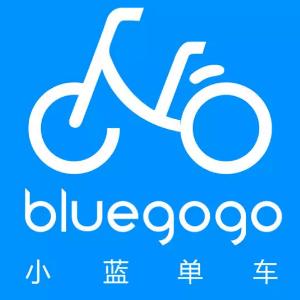 小藍(lan)單車