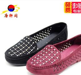 唐轩阁老北京布鞋