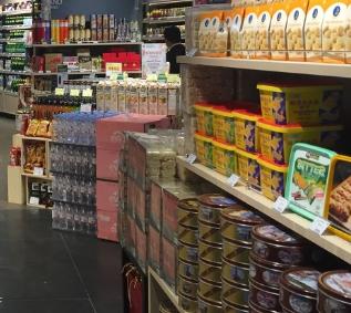 天津津工超市