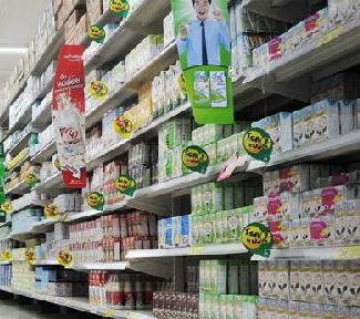 天津津工超市加盟图片