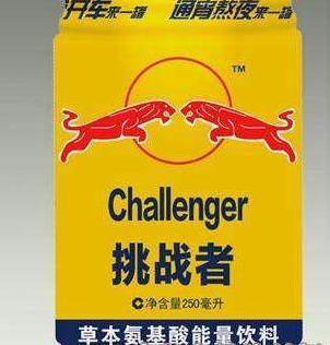 肯扬挑战者能量饮料诚邀加盟
