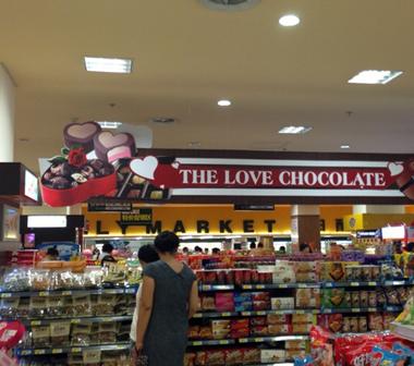 石家莊超市