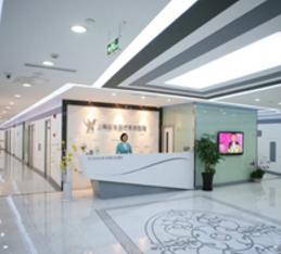 上海韩镜美容医院