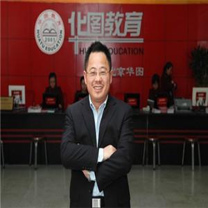 北京华图教育加盟图片