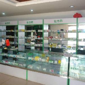 wan民药房