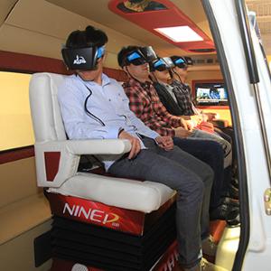 玖的VR體驗館