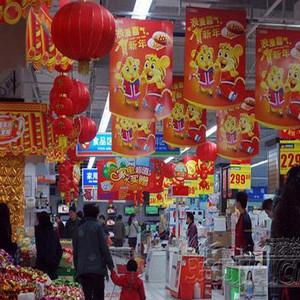 华润苏果超市加盟图片