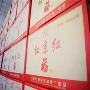 红京红二锅头白酒加盟