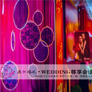 燕尔婚礼会所加盟图片