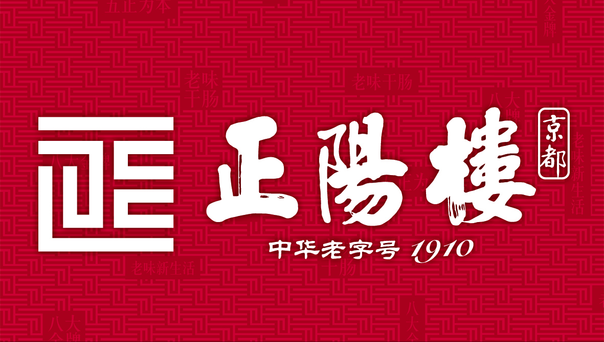 黑龙江正阳楼食品有限责任公司