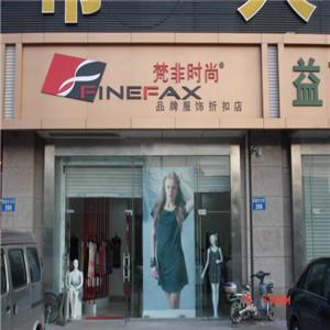 fan非shi尚女zhuang