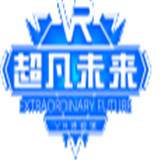 超凡未来VR体验馆