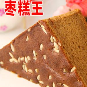 北京枣糕王