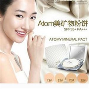atom美化妆品加盟图片