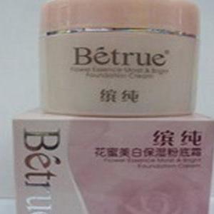 缤纯化妆品加盟图片