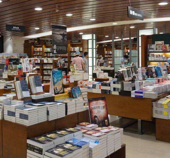 青苑书店加盟图片