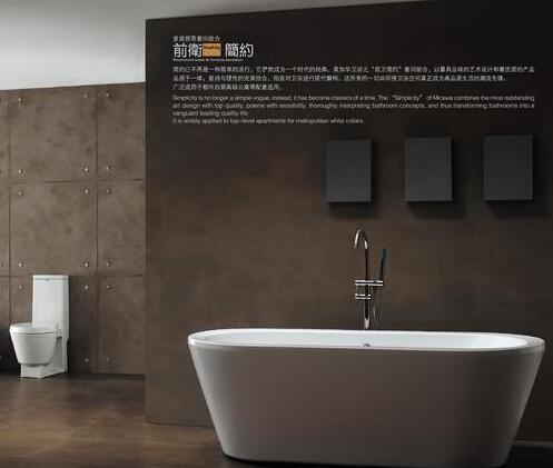 千家乐卫浴加盟图片